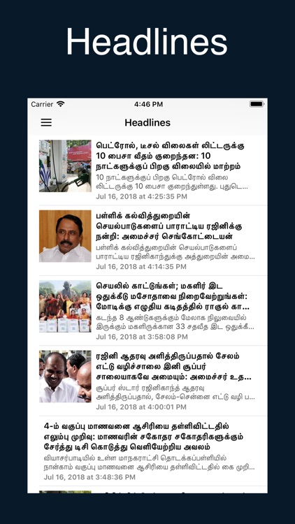 The Hindu News in Tamil by Killol Desai