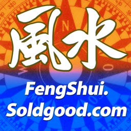 Chinese Feng Shui Shop