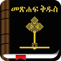 Holy Bible In Amharic on the App Store