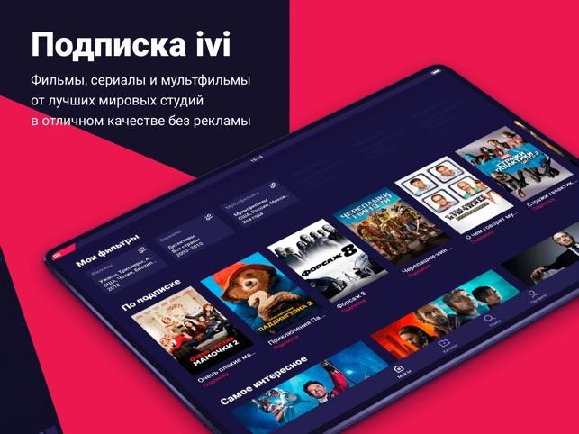 Порно фильмы которые ишли по тв 10000