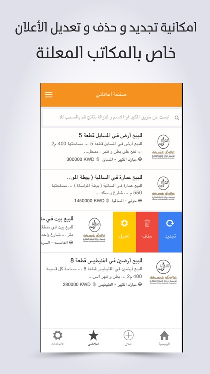 Bo3qar screenshot-4