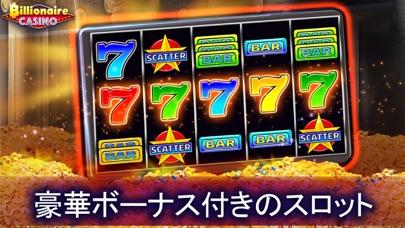 ビリオネアカジノのスクリーンショット2