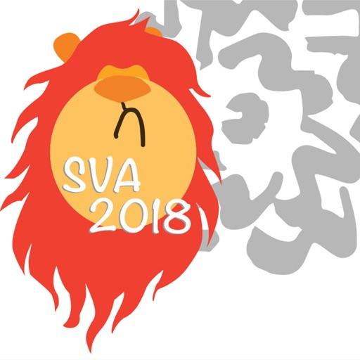 SVA-CompStudioDSD-2018