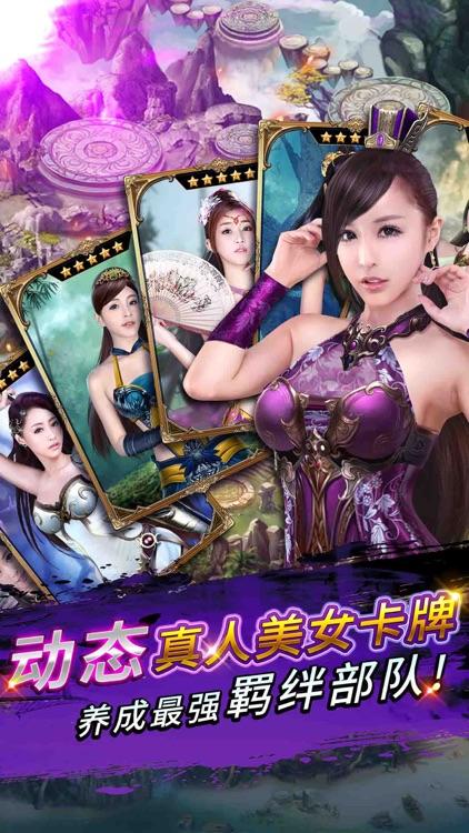 战姬江湖 screenshot-1