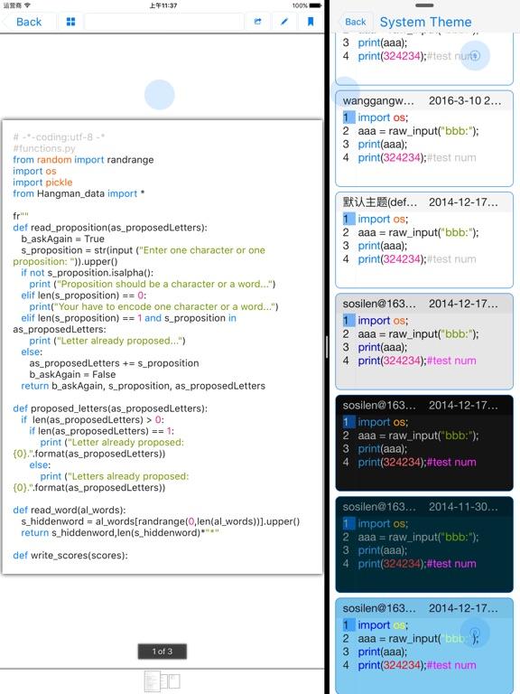 Screenshot 5 For Pythoni27 Run Codecolorpro