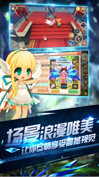 梦幻小小战纪3D魔幻动作手游 screenshot-3
