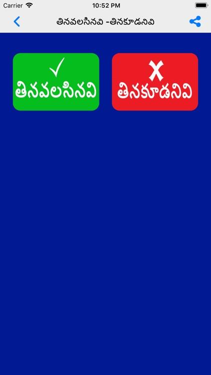 VRK Diet Plan Telugu Pro screenshot-3