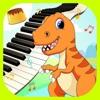 恐龙学音乐-钢琴教学钢琴陪练电子琴教学