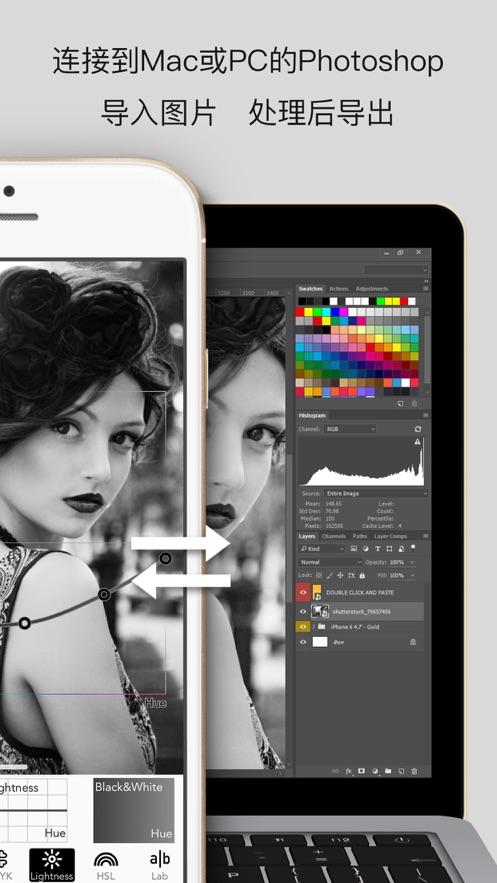 MaxCurve App 截图