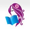 潇湘书院-女生小说电子书阅读器
