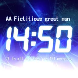 ASCII art clock