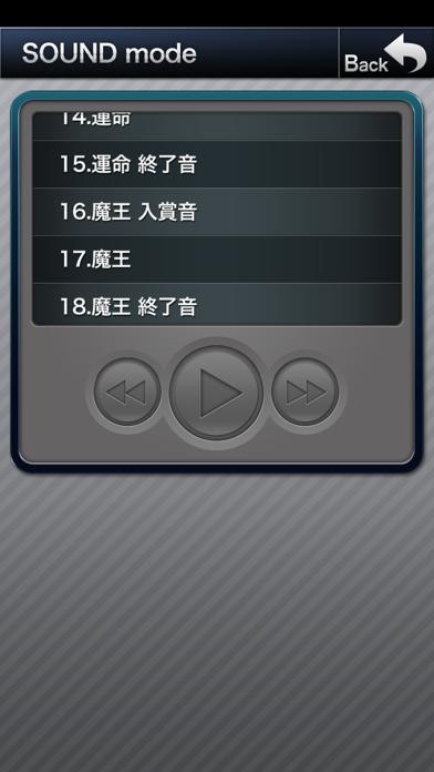 ゴーゴージャグラー screenshot1
