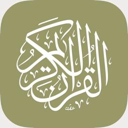 Quran Majeed القران الكريم