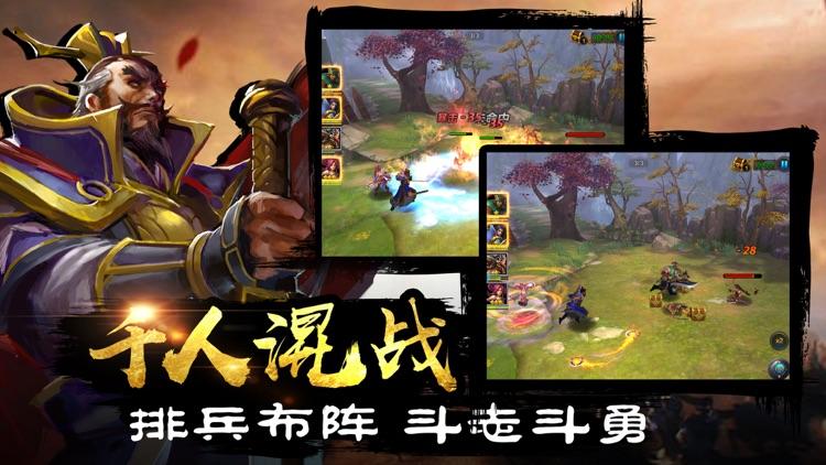 三国志风云:3D回合制卡牌游戏