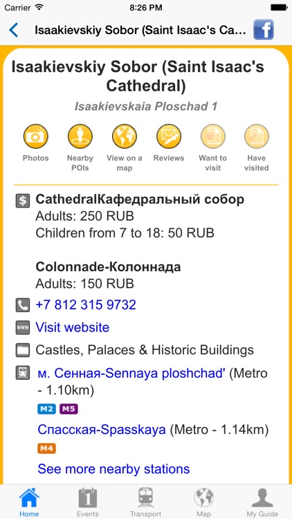 St Petersburg Travel Guide Offline screenshot-4