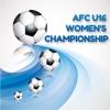 Asian U-16 Women's Championship 2017