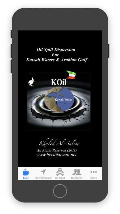 KOil screenshot-8