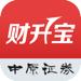 64.中原财升宝-中原证券开户炒股理财智能服务