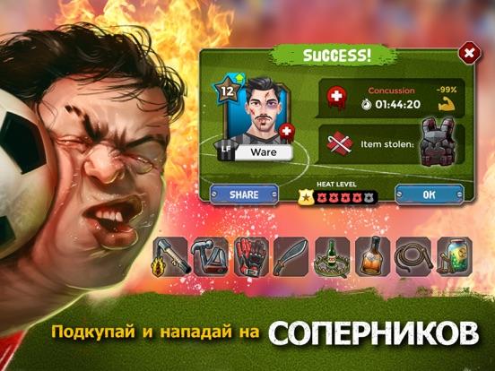 Скачать Football Manager Underworld 19