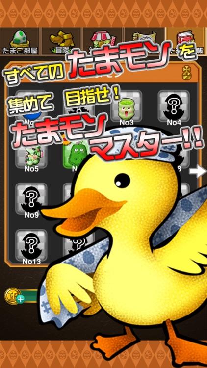 育成ゲーム たまポンQUEST screenshot-4