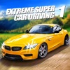 Extreme Super Car Driving 1 - iPhoneアプリ