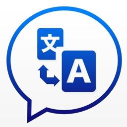 Speech Translate + Translator