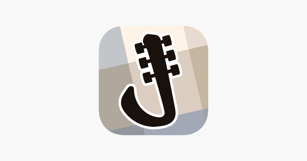 Justin Guitar Beginner Lessons On The App Store