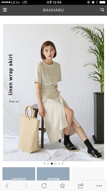 반하루 - 여성의류 데일리룩 패션 쇼핑몰