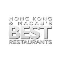 Hong Kong & Macau's Best Eng