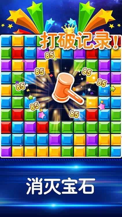 The multivariant square-fun game