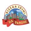 Pizza&Sushi НА РАЙОНЕ