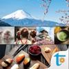 彩圖實境旅遊日語 - iPhoneアプリ