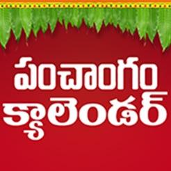 2019 may telugu calendar