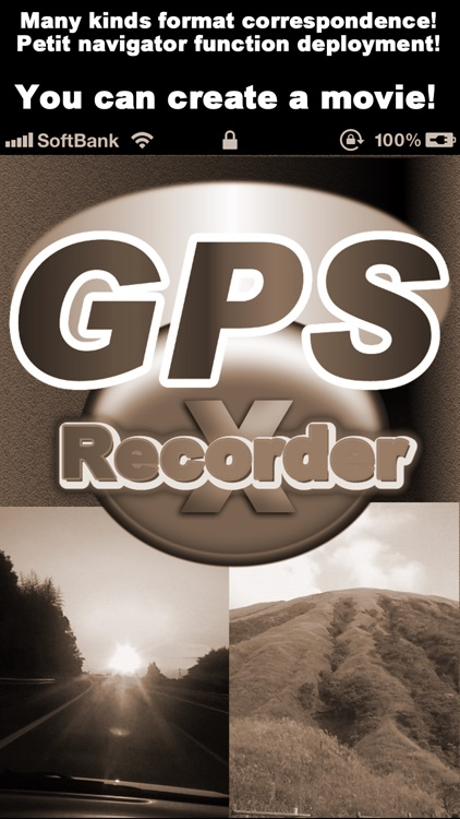 GPS Recorder X screenshot-2