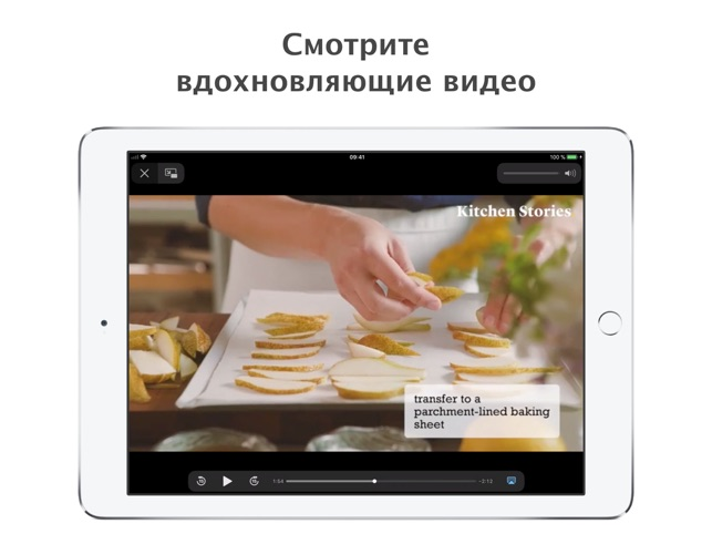 Kitchen Stories - Рецепты Screenshot