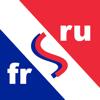 Русско-Французский словарь Fea