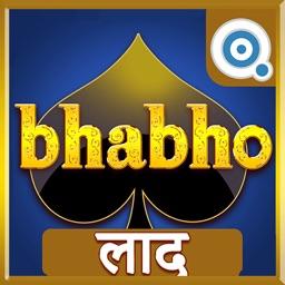 Bhabho - Laad - Get Away