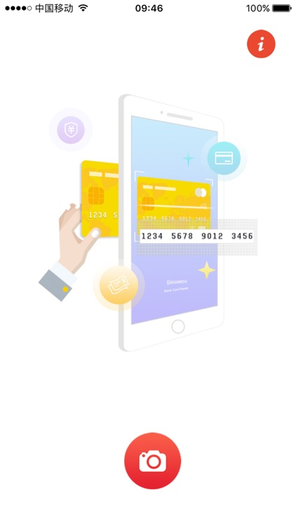 Sinosecu Bank Card Reader screenshot-1