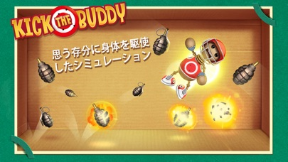 Kick the Buddy screenshot1