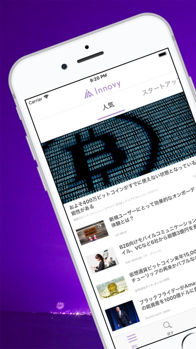 https://is2-ssl.mzstatic.com/image/thumb/Purple118/v4/19/0a/4f/190a4ffc-20be-e662-2608-fb3c463b8d10/source/392x696bb.jpg