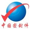 中国密封件交易网