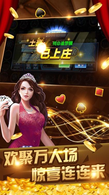 街机2-电玩合集:全民欢乐游戏厅街机游戏 screenshot-4