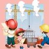 キッズゲーム:子供たちは工事現場にソートこちらをご覧ください - iPhoneアプリ