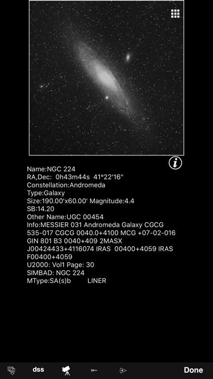 Deep Sky Browser