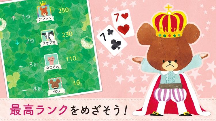 くまのがっこう 七並べ【公式アプリ】 screenshot-4