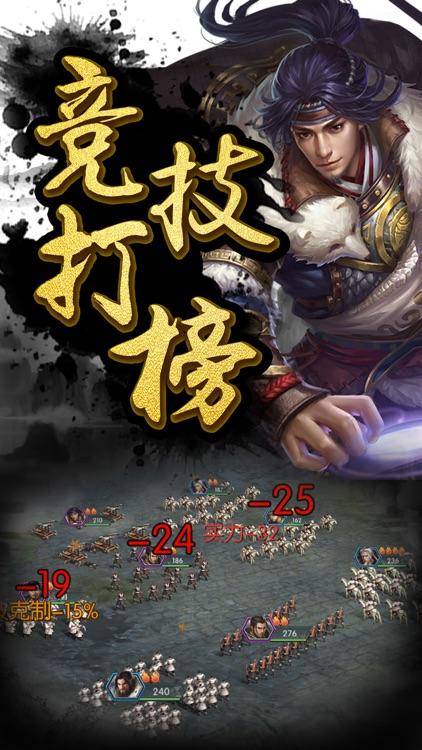 战国策略回合-大秦帝国王朝竞技奇迹争霸手游