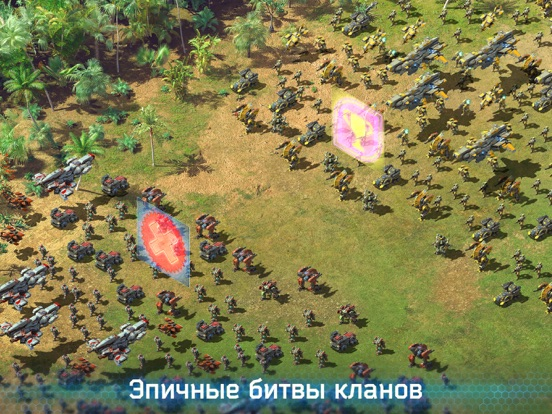 Скачать игру Battle for the Galaxy War Game
