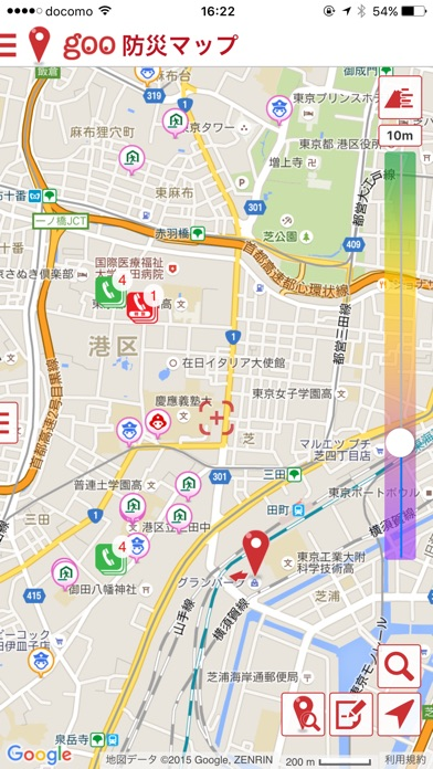 goo防災マップ screenshot1