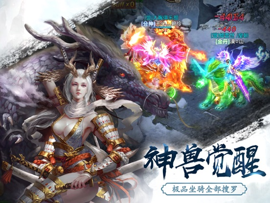 傲剑乾坤-自由交易屠龙夺宝
