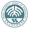 北京大学口腔医院
